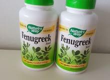 Nature's way Fenugreek Seed 180 tab