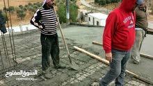 طوبار بناء  بلاط   تلبيس شحف  تشييك مزارع