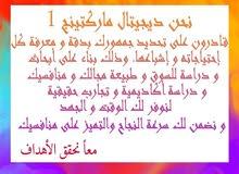خريجة إعلام القاهرة -دفعة 2016-بتقدير عام امتياز مع مرتبة الشرف