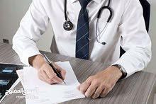 مطلوب دكتور ودكتورة اسنان ومساعدات دكتور لعيادة اسنان