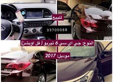 2017 Other Not defined for sale in Northern Governorate