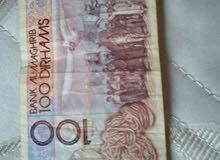 ورقة نقدية من فئة 100 درهم لسنة 1987