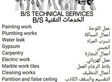 all kinds of maintenance and deep cleaning services call 0562150011