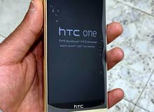 New HTC device for sale