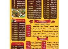 طباخ اكل كويتي وخليجي لحوم دجاج عيوش