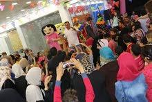 أفتتاح محلات مهرجانات أطفال الرمثا