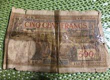 أوراق مالية مغربية نادرة