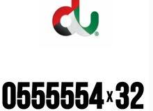 DU petra 5 fancy number