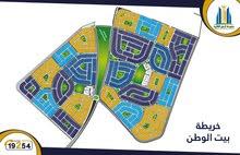 ارض للبيع بالحي السادس القاهرة الجديدة
