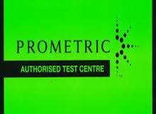 امتحانات البيرسون فيو و البروميتريك لجميع التخصصات-Prometric/Pearson vue McQs