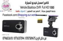 كاميرا مسجل فيديو للسيارةvehicle Blackbox DVRHD1080