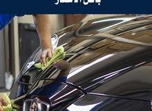 رجع سيارتك لحالة الوكالة - عروض خاصة على الدراي كلين - بوليش - نانو سيراميك