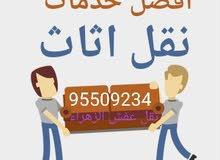 نقل عفش جميع مناطق الكويت فك نقل تركيب جميع انواع الاثاث