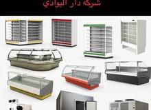 صيانة شاملة للمنازل والمحلات والشركات