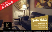 3 rooms 3 bathrooms apartment for sale in Amman7th Circle