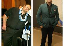 انزل في الوزن من 5 على 10 كيلو بالشهر