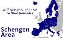 هل تريد السفر الى اوروبا؟