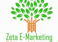 شركة زيتا لخدمات التسويق الالكتروني