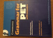 كتب أمتحانات Ielts & PET