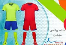 ملابس رياضية عالمية