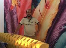 أصباغ أبو زياد 90991308