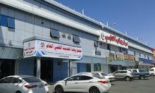 مجمع وقاية الطبي العام في خميس مشيط طريق القاعدة الجوية