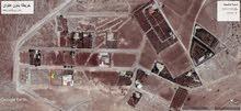 ارض في السلط يرقا اسكان المهندسين 2 دنم 0795209107