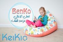 بين باج (BenKo) مقعد مريح لطفلك من Keikio  بمناسبة الباك فراي دي 50% خصم