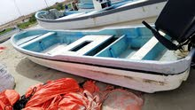 قارب 23 ياماها