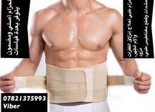 الحزام الطبي الحراري بمساند مع قطع مغناطيس طبي