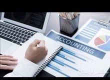 قوائم مالية للمؤسسات والشركات