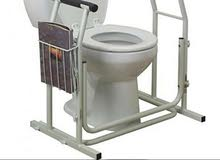 إستاند المرحاض لكبار السن