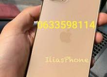 iPhone 12 Pro Max phone