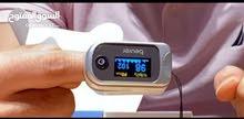 قياس نسبه الأكسجين ف الدم