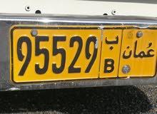 3 أرقام سيارات خاصة