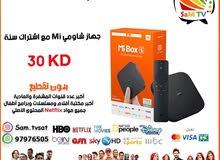 جهاز شارمي mi box + اشتراك IPTV سنة