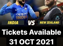 ICC WORLD CUP TICKETS AVAILABLE