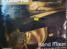 GEEPAS - HAND MIXER GHB820S - 250 W