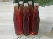 fresh honey for sale