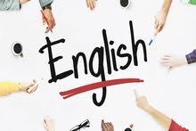 تدريس مادة الانجليزي و العربي والاجتماعيات..