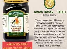 Jarrah Organic Honey