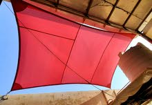 Sail shade available for sale