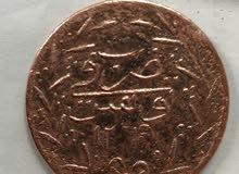 عملة للسلطان عبد المجيد خان من عام 1269