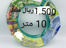 خرطوم مياه بأسعار مغرية وتوصيل لجميع مناطق عمان