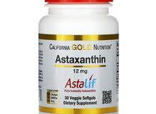 ماهو أستازانتين Astaxanthin الذي أقوى 600 مرة من فيتامين C  ملك مضادات الاكسدة