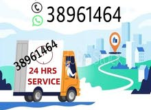 Vip Service House Flat Office Packer Movers Delivery Transport Available All bah