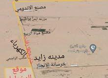 اراضي في بيراحمد مقابل مدينه زايد موثقه بالسجل العقاري