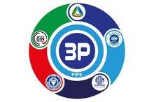 مصانع الخليجية 3p  هي مجموعة تحت منظومتها مواسير الخليج AGM