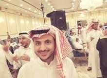 شاب يمني مستعد للعمل في اي مجال ابحث عن وظيفه