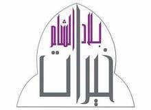 مطعم مجهز للبيع ، الشارقة التعاون خلف جريدة الخليج برج دانة الشارقة